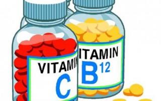 про витамины