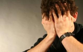 психосоматические болезни