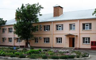 камышеватский дом-интернат для престарелых