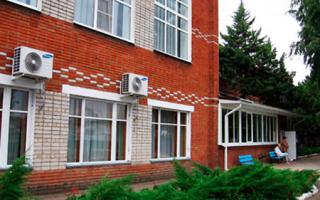 усть-лабинский дом-интернат для престарелых