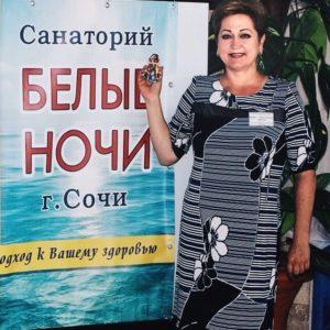 "Харченко Ирина Анатольевна, санаторий ""Белые ночи"""