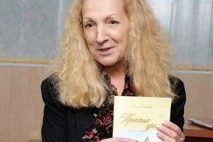 Лариса Мартынычева топ анти-эйдж