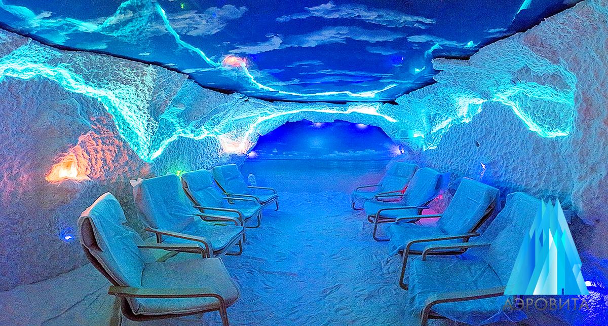 соляная пещера Аэровита